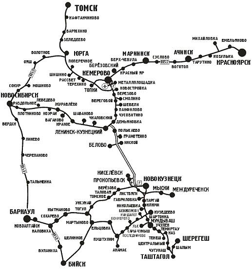 Схема проезда до Горной Шории