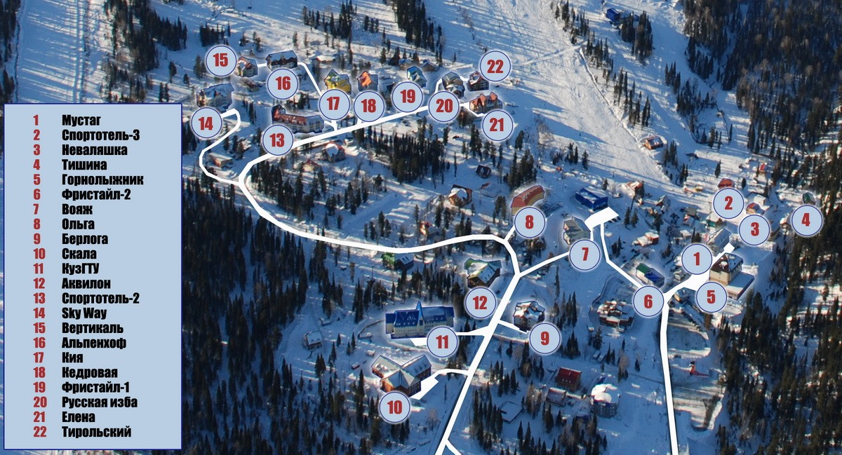 Карта отелей Шерегеша